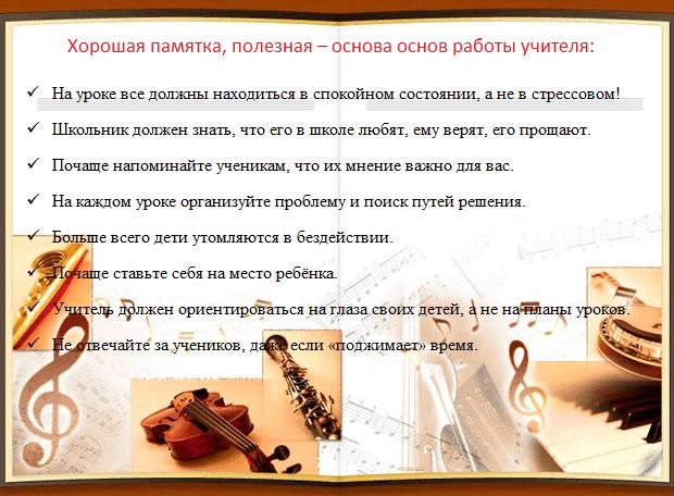 2015-02-21_124130