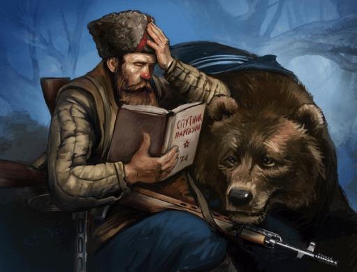 Стоит Россия - шапка набекрень…