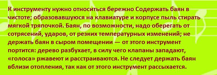 2014-11-16_114316
