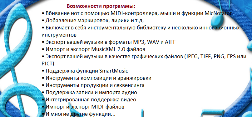 2014-12-20_110242