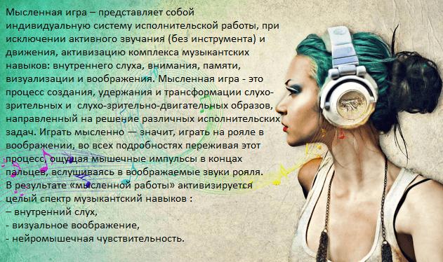 2014-12-20_133157