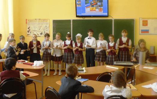 Урок музыки - произведение