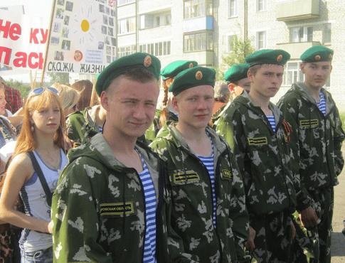 Служба армейская