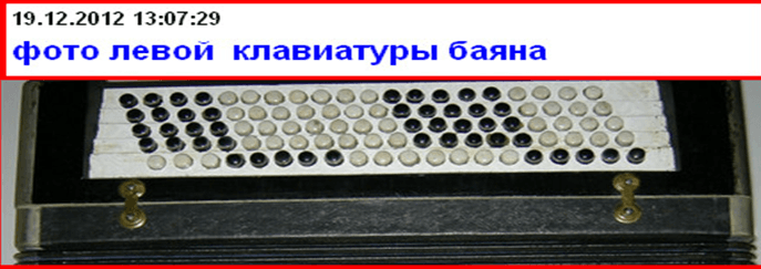 Если бы левая клавиатура