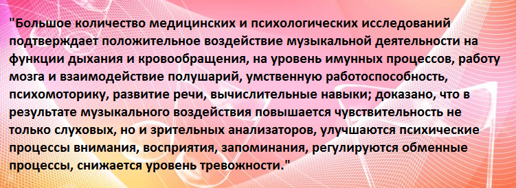 2014-11-24_203249