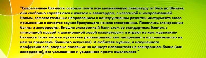 2014-11-28_000014