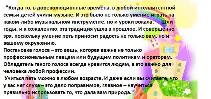 2014-11-25_132956