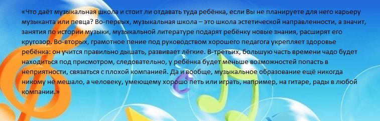 2014-11-27_133917