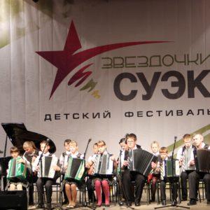 Ансамбль «Кнопочки баянные» на фестивале  «Звездочки СУЭК— 2014»