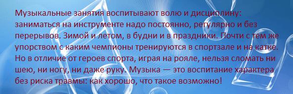 2014-11-15_161031