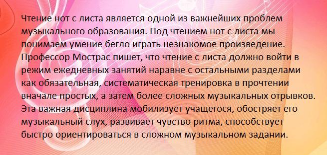 2015-03-22_141130