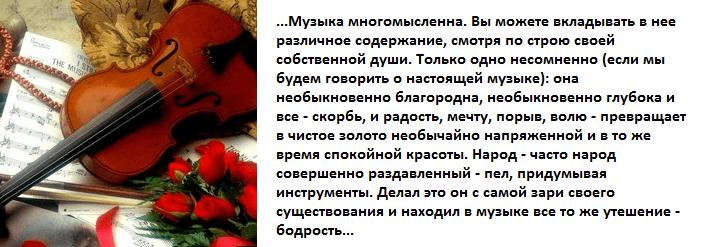 2015-04-28_193709