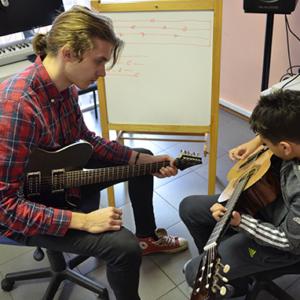 Курсы гитары для начинающих
