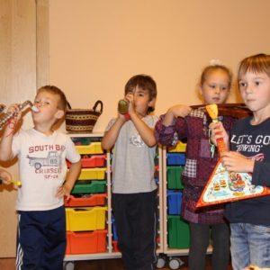 Ладовое чувство в музыкальном воспитании дошкольников и младших школьников