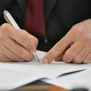 Обучение управлению государственными и муниципальными закупками