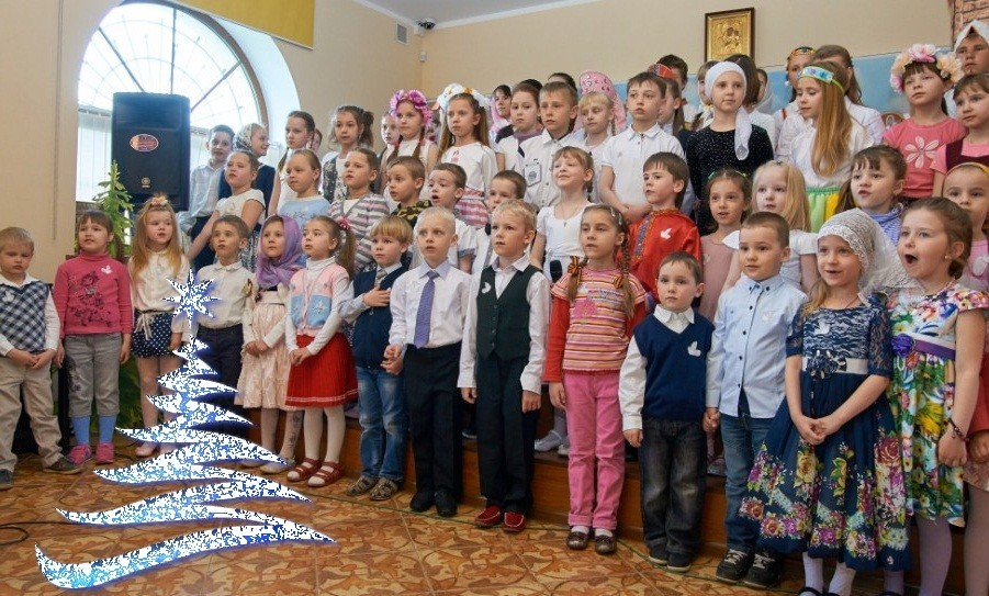 Как организовать праздник для учеников начальной школы