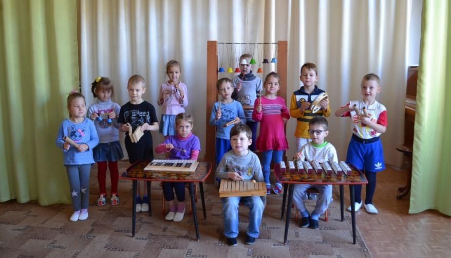 Система музыкального воспитания К.Орффа