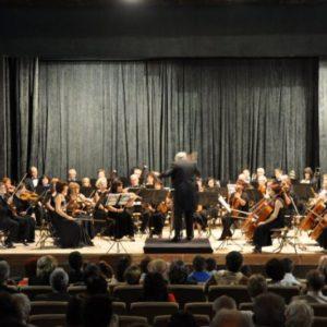 Духовые инструменты симфонического оркестра
