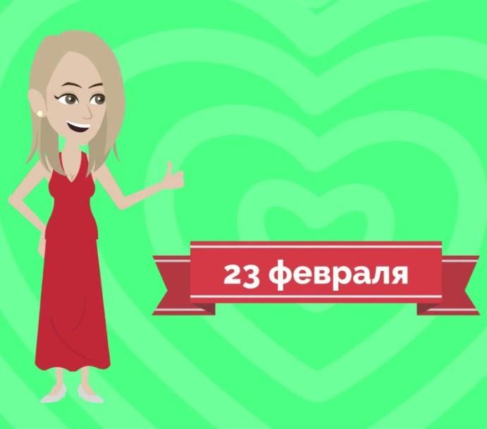 """""""Всегда оставайся солдатом!""""Видеопоздравление с 23 февраля."""