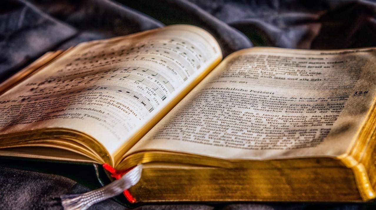 Изучение нотной грамоты. Особый подход